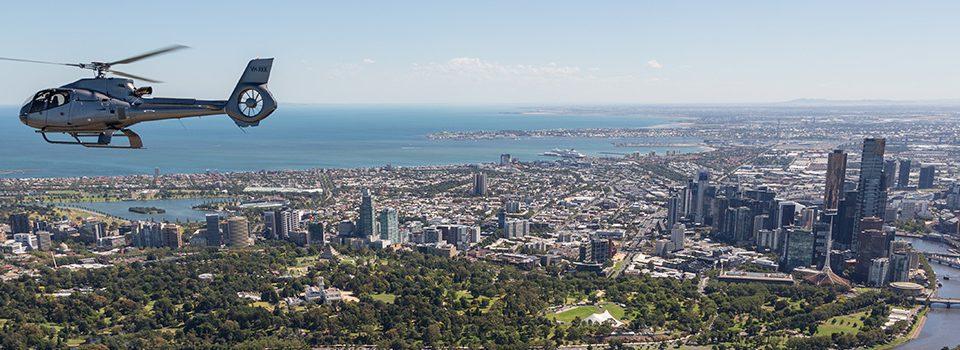 Melbourne Heli Pad